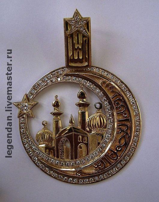 Подвеска из золота `Мечеть`