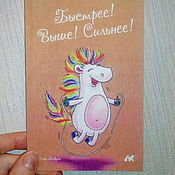 Открытки handmade. Livemaster - original item Postcard with a unicorn