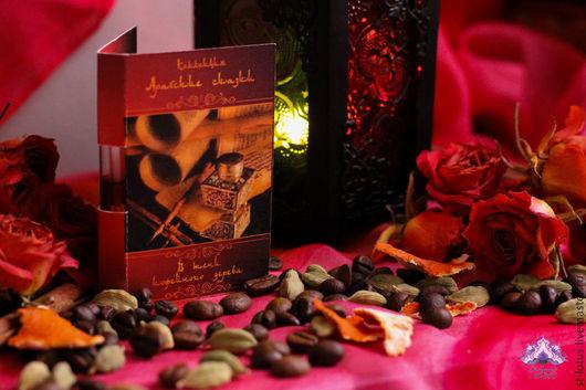 Натуральные духи ручной работы. Ярмарка Мастеров - ручная работа. Купить В тени кофейного дерева. Handmade. Арабские сказки