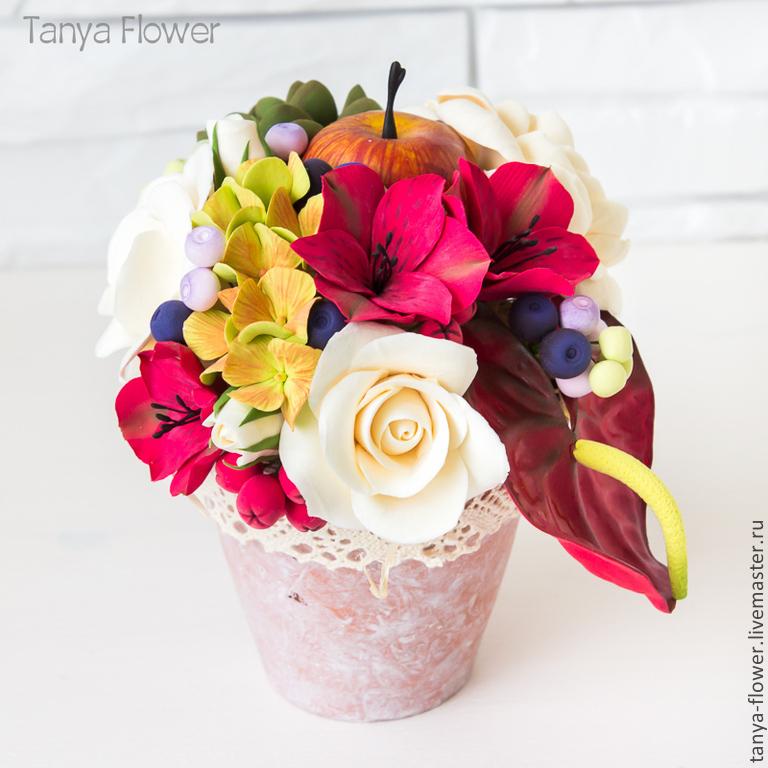 Купить цветы осень оригинальный подарок мужчине на 55 лет своими руками
