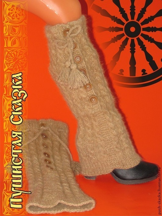 Носки, Чулки ручной работы. Ярмарка Мастеров - ручная работа. Купить Гетры из собачьей шерсти. Handmade. Однотонный, рыжий