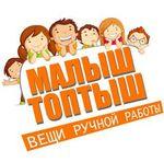 Марина (malishmobil) - Ярмарка Мастеров - ручная работа, handmade