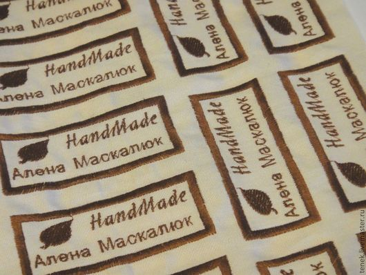 Упаковка ручной работы. Ярмарка Мастеров - ручная работа. Купить Ваш отличительный знак Термоэтикетки Нашивка Бирка для авторских работ. Handmade.