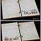 Форзацы, первая и последние страницы блокнота.