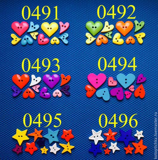 Шитье ручной работы. Ярмарка Мастеров - ручная работа. Купить 04 Пуговицы сердечки, сердце, звездочки, звезды. Handmade.