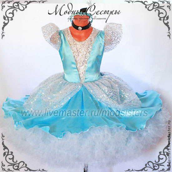 Baby dress 'Cinderella' of Art.176, Carnival costumes for children, Nizhny Novgorod,  Фото №1