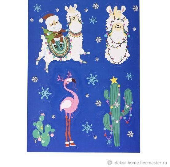 Paper stickers 'Santa', 11 x 18 cm, Gift wrap, Moscow,  Фото №1