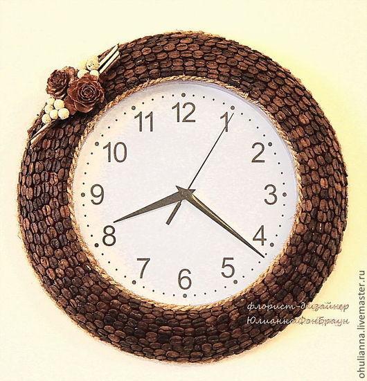 Настенные кофейные часы
