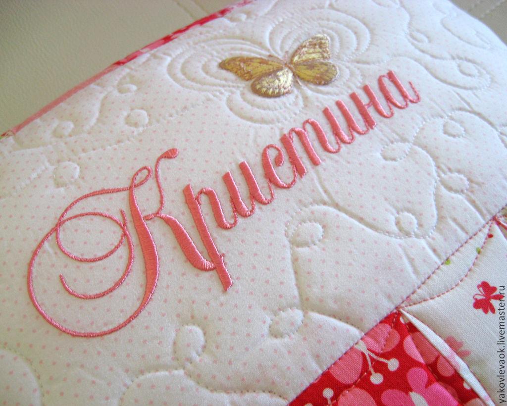 Подушка с вышивкой для ребенка