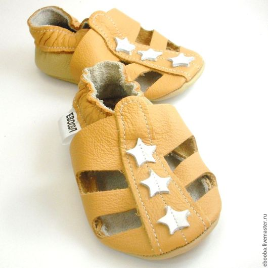 Кожаные чешки пинетки сандалики жёлтые белые звёздочки ebooba