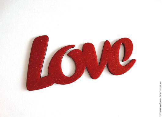 Слово love, интерьерное слово love, слова для декора, слова для фотосессии, слова для интерьера, признание в любви, подарок, декор интерьера, романтический декор, день святого валентина