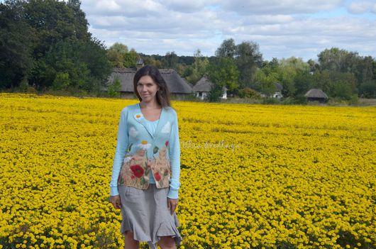 Дизайнер Юлия Светлая, валяный жилет, поле, жилет с цветами, купить жилет, ромашки, маки, голубой жилет, красивый жилет
