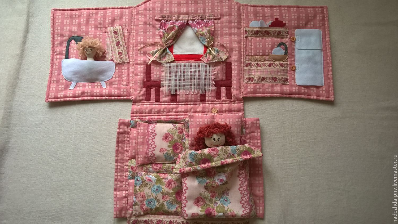 Домик для куклы из ткани своими руками