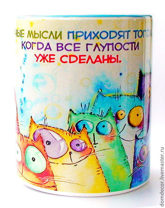 """Кружки и чашки ручной работы. Ярмарка Мастеров - ручная работа. Купить Чашка """"Умные мысли"""". Handmade. Умные мысли, смешное"""