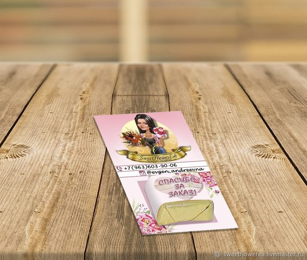 Визитка, подарок комплимент клиенту, заказчику, Визитки, Подольск,  Фото №1