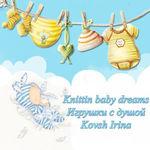 Ирина (knittin-kovsh) - Ярмарка Мастеров - ручная работа, handmade