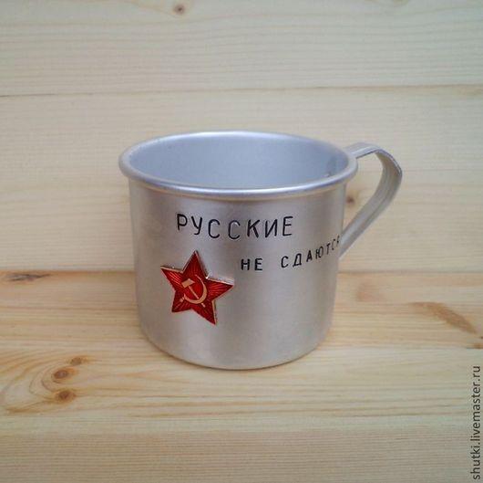 Купить патриотический подарок мужчине в Краснодаре. Магазин подарков для мужчин.