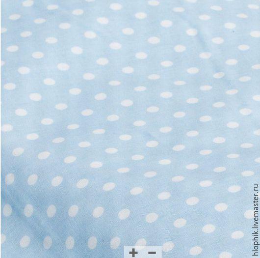 """Шитье ручной работы. Ярмарка Мастеров - ручная работа. Купить Немецкий хлопок""""Горохи на голубом"""". Handmade. Хлопок, ткани, ткани для рукоделия"""
