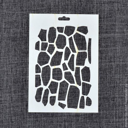 ТР-01-004. Трафарет для декупажа многоразовый `Крупная каменная кладка`.