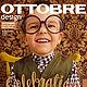 Шитье ручной работы. Ярмарка Мастеров - ручная работа. Купить № 6/2010 Журнал OTTOBRE Kids. Handmade. Журнал мод