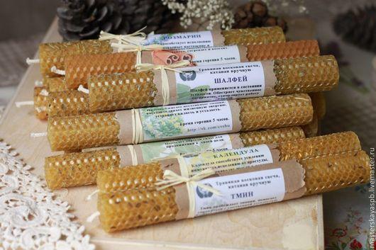 Свечи ручной работы. Ярмарка Мастеров - ручная работа. Купить Свечи восковые с травами и специями. Handmade. Желтый, медовый цвет