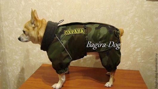 """Одежда для собак, ручной работы. Ярмарка Мастеров - ручная работа. Купить Комбинезон  """" Охранник """". Handmade. Хаки"""