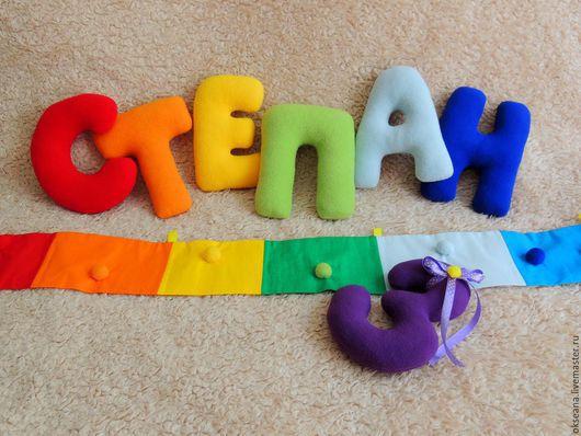 Детская ручной работы. Ярмарка Мастеров - ручная работа. Купить мягкие буквы из флиса на ленте. Handmade. Разноцветный, буквы, из флиса