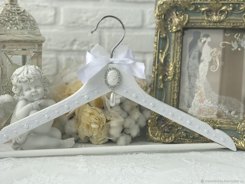Плечики для свадебного платья, Аксессуары, Москва,  Фото №1