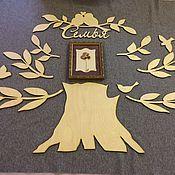Для дома и интерьера ручной работы. Ярмарка Мастеров - ручная работа Семейное дерево. Для интерьера, фотосессий. Handmade.