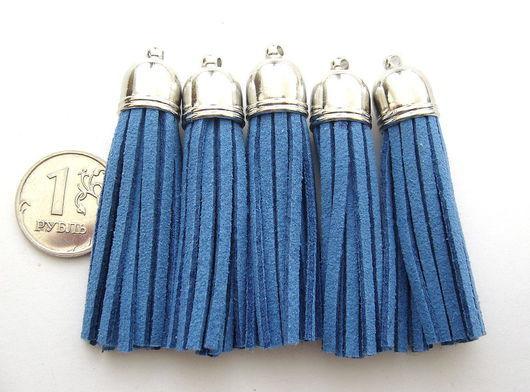 Для украшений ручной работы. Ярмарка Мастеров - ручная работа. Купить Кисточка-подвеска замшевая, голубая. Handmade. Подвеска, кисточка