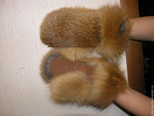 Варежки, митенки, перчатки ручной работы. Ярмарка Мастеров - ручная работа. Купить мужские меховые варежки из лисы. Handmade. Рыжий