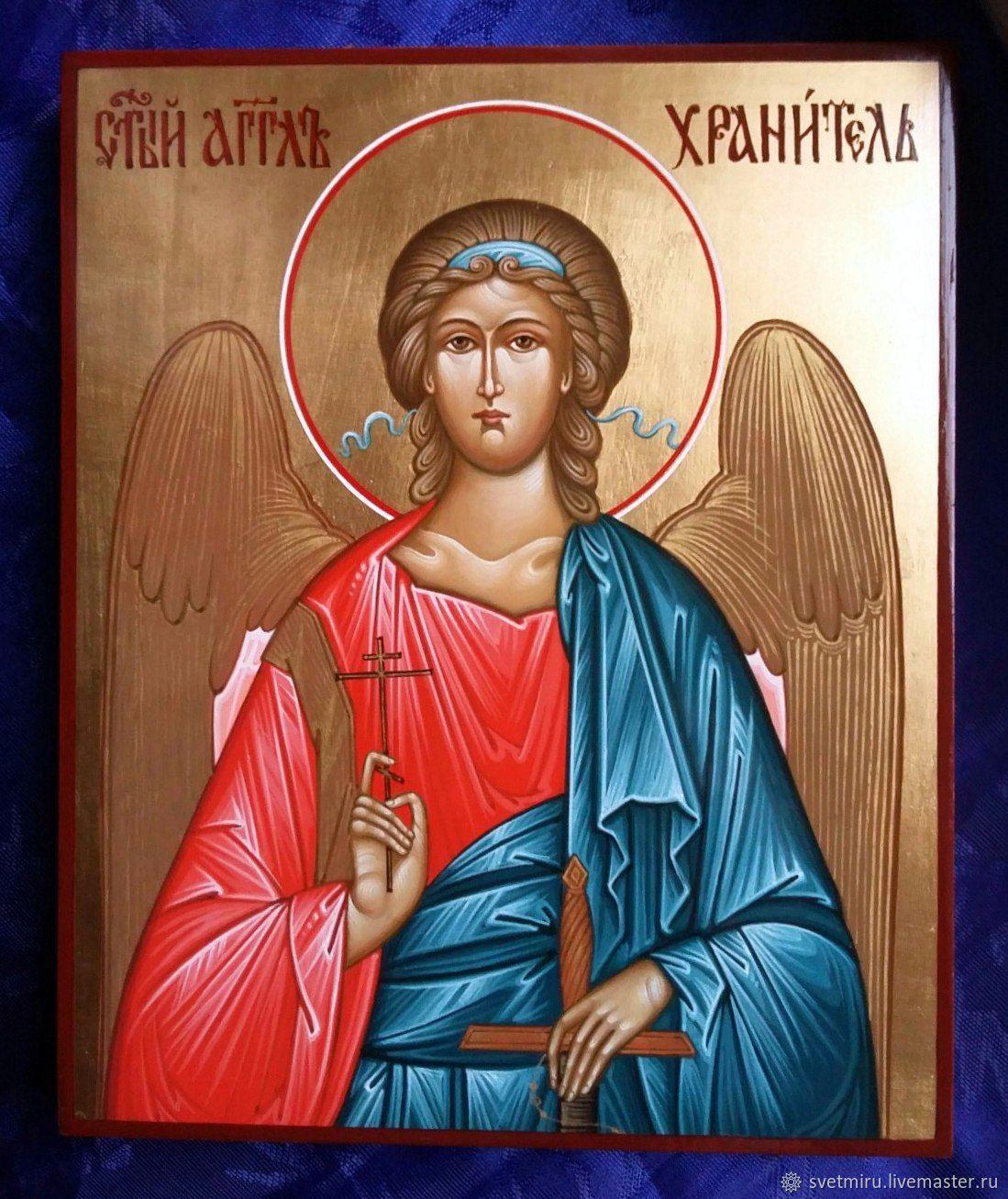 Икона ангела хранителя натальи в картинках