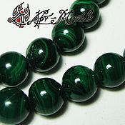 Материалы для творчества handmade. Livemaster - original item Malachite, smooth bead, 10 mm (natural stone, Congo). Handmade.