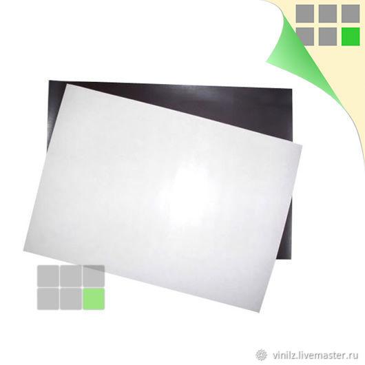 Магнитный винил с клеевым слоем 0.4 мм, 30х20 см