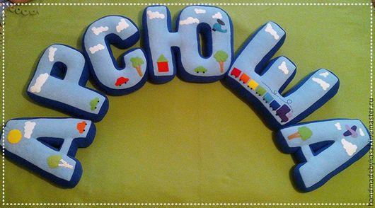 Детские аксессуары ручной работы. Ярмарка Мастеров - ручная работа. Купить Подушки буквы Арсюша. Handmade. Голубой, буквы, для интерьера