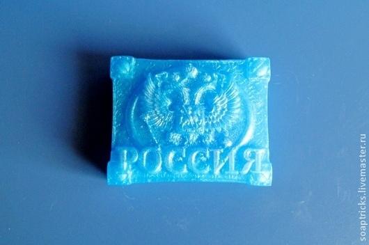 Мыло ручной работы. Ярмарка Мастеров - ручная работа. Купить Мыло Россия. Handmade. Синий, подарок мужчине, подарок для папы