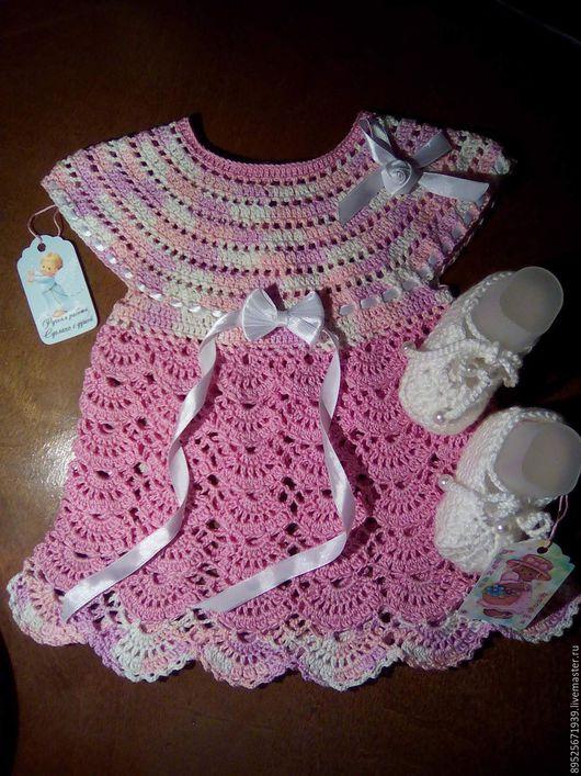 Для новорожденных, ручной работы. Ярмарка Мастеров - ручная работа. Купить Комплект на девочку.Платье   и пинеточки крючком.. Handmade. Розовый