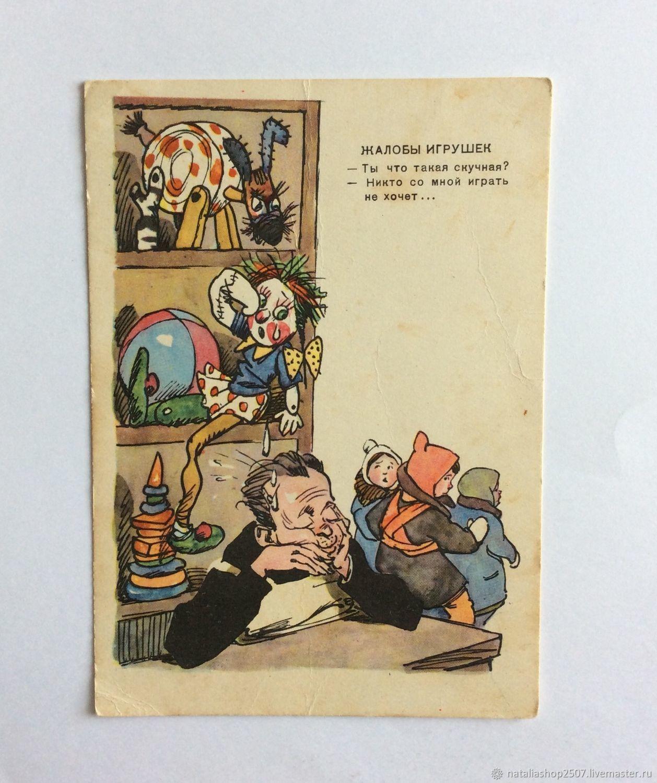 Цена открытки 1956 года, христианские пожеланиями каждый