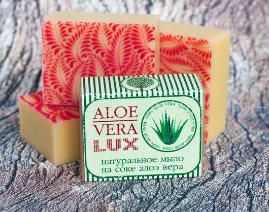 Алоэ вера Люкс натуральное мыло на соке алоэ вера Кудесница Ярмарка Мастеров http://www.livemaster.ru/-kudesnisa-