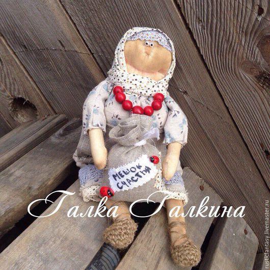 Ароматизированные куклы ручной работы. Ярмарка Мастеров - ручная работа. Купить Бабуля примитивчик. Handmade. Ароматизированная игрушка, деревенский стиль