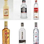 Материалы для творчества handmade. Livemaster - original item Silicone molds Bottle of Vodka Khortytsa Nemiroff. Handmade.