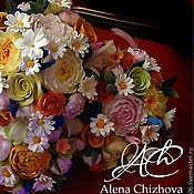 Цветы и флористика ручной работы. Ярмарка Мастеров - ручная работа Интерьерный букет с полевыми цветами. Handmade.