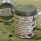 Косметика ручной работы handmade. Livemaster - original item Against black dots! Salt scrub with eucalyptus. Handmade.