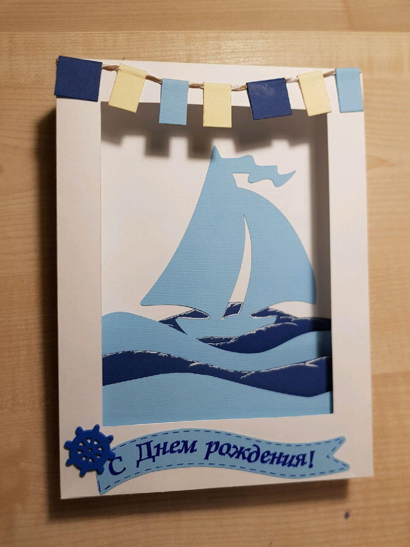 Детская открытка с корабликом