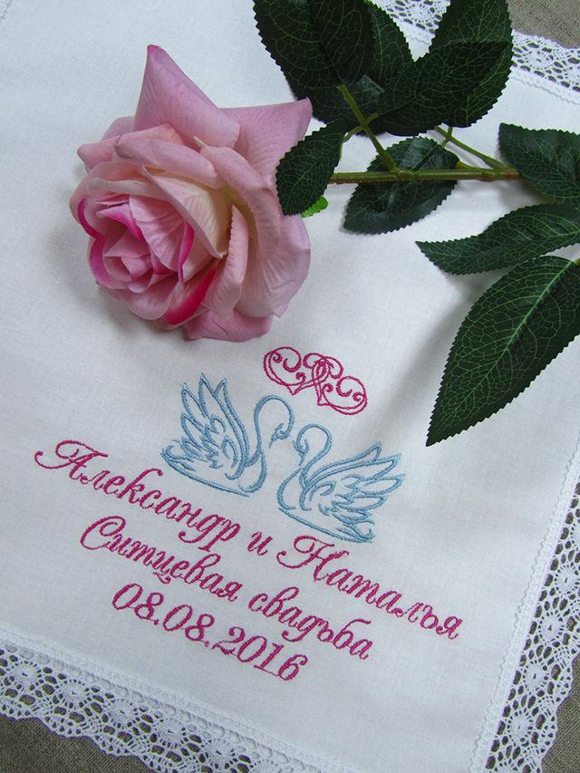 """Платочек с вышивкой """"Нашей семье один год..."""" с лебедями, Платки, Москва, Фото №1"""