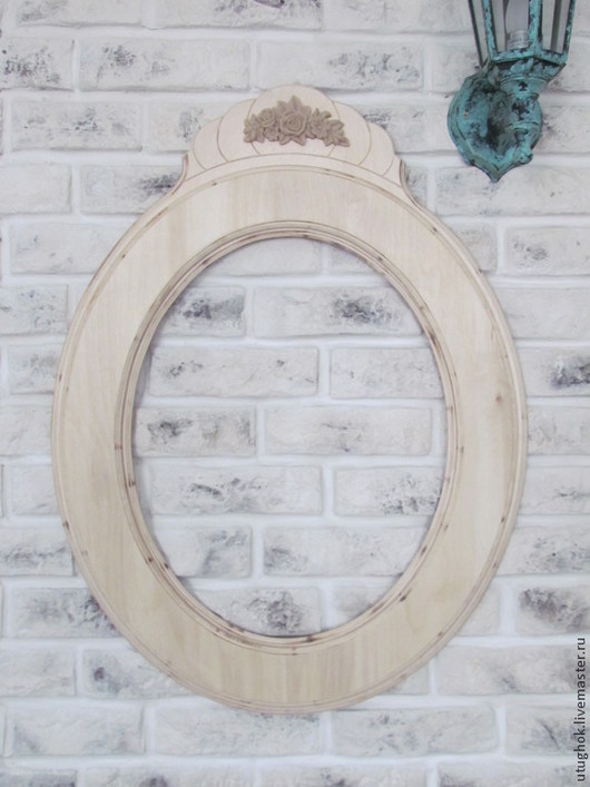 Зеркала ручной работы. Ярмарка Мастеров - ручная работа. Купить Рама овальная. Handmade. Бежевый, заготовки для декупажа, оформление свадьбы
