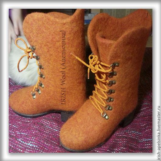 """Обувь ручной работы. Ярмарка Мастеров - ручная работа. Купить Ботинки-валеночки """"Зимнее солнце"""". Handmade. Рыжий, зимняя обувь"""