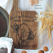 Для дома и интерьера handmade. Livemaster - original item Cutting Board made from solid pine wood