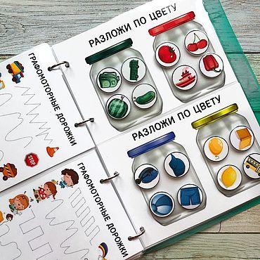 Куклы и игрушки ручной работы. Ярмарка Мастеров - ручная работа Разноцветные баночки, сортировка по цвету. Handmade.