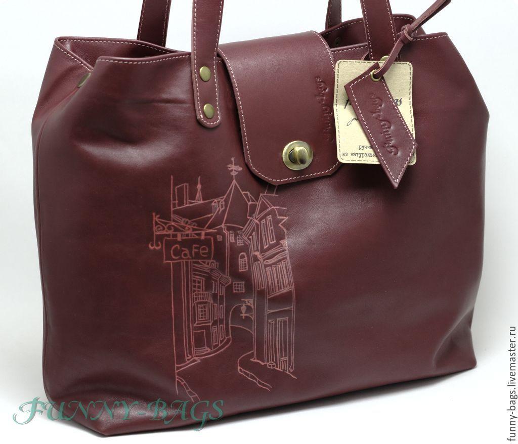 e8c460a60ae7 Женские сумки ручной работы. Ярмарка Мастеров - ручная работа. Купить  Большая двойная кожаная сумка ...